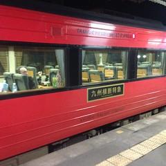 Trans-Kyushu Limited Express