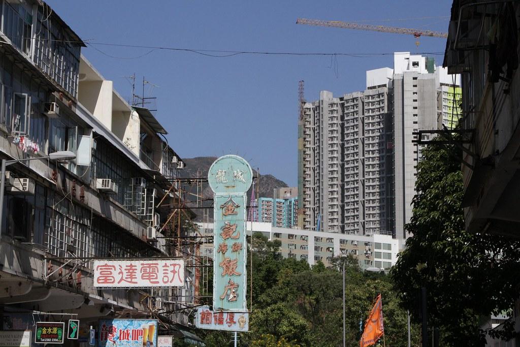 HK Day 1: Royal Plaza Hotel & Mong Kok - MadPsychMum
