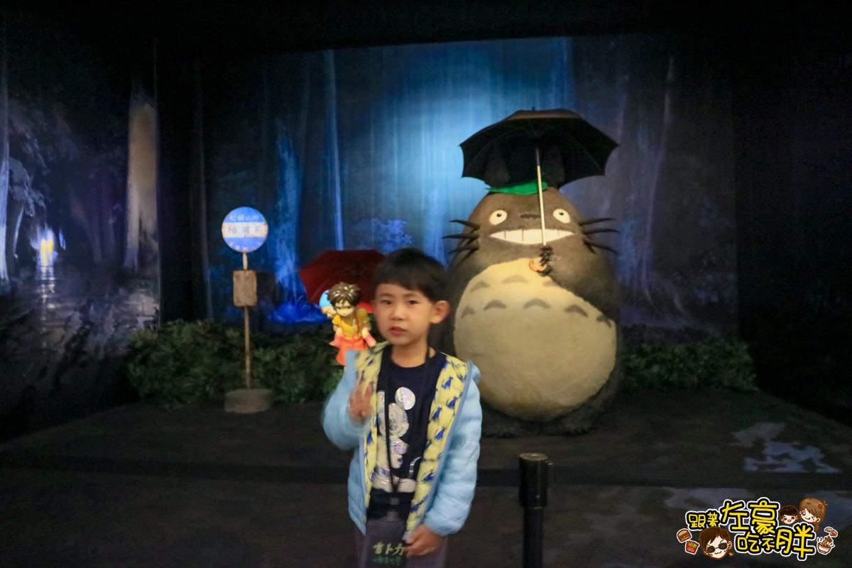 吉卜力的動畫世界特展-61