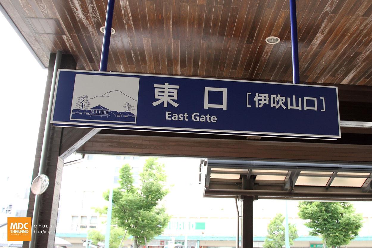 MDC-Japan2015-543