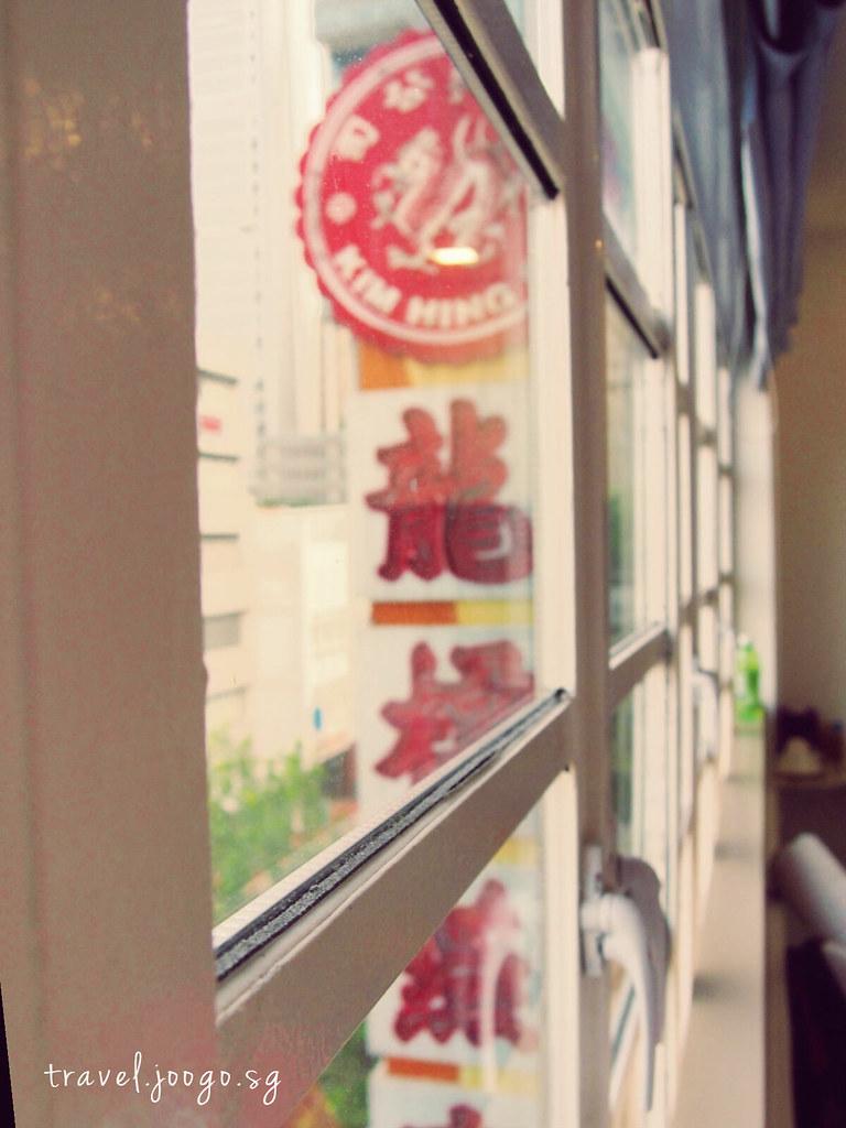Hotel Clover 9 - travel.joogo.sg