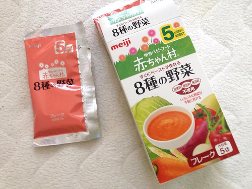 明治ベビーフード 赤ちゃん村 8種類の野菜