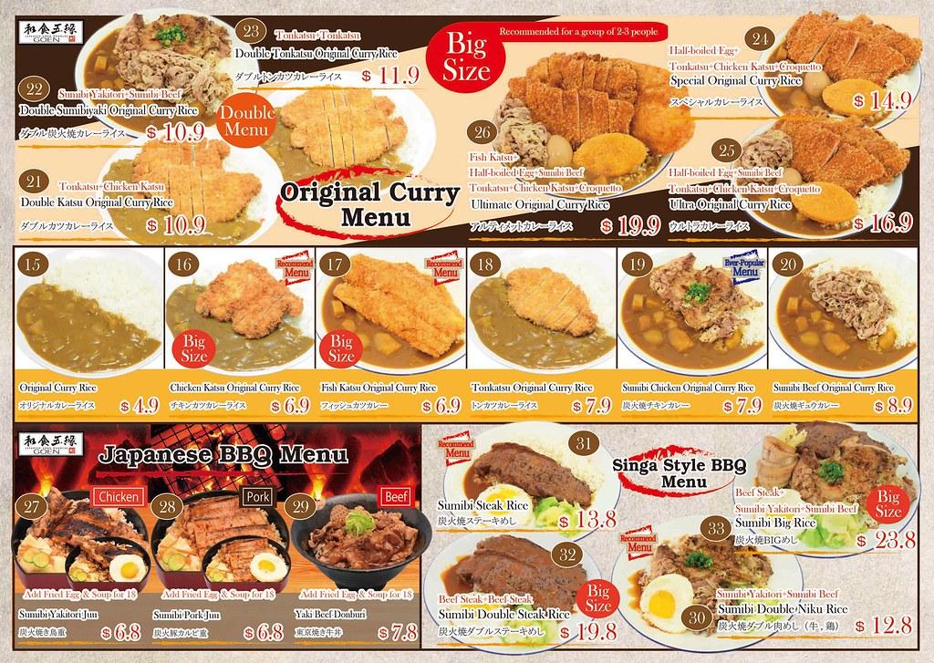 washoku goen menu
