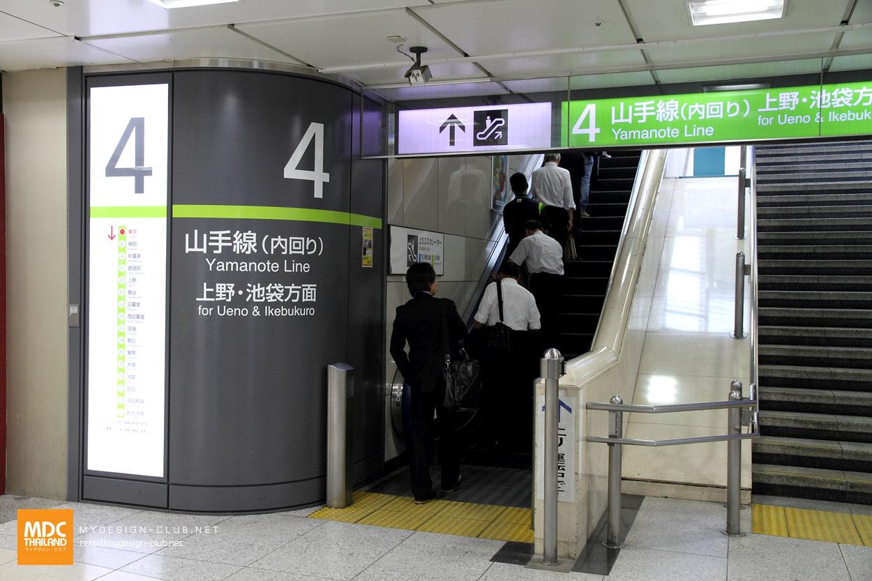 MDC-Japan2015-645