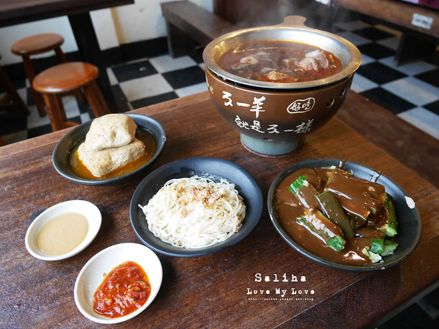碧潭新店站烏來餐廳推薦不一羊小羊肉 (18)