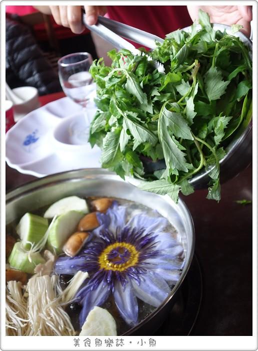 【花蓮吉安】櫻之田野養生館/野菜吃到飽/九品蓮花鍋