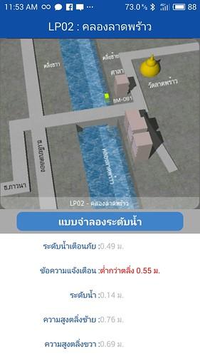 S70110-11531716