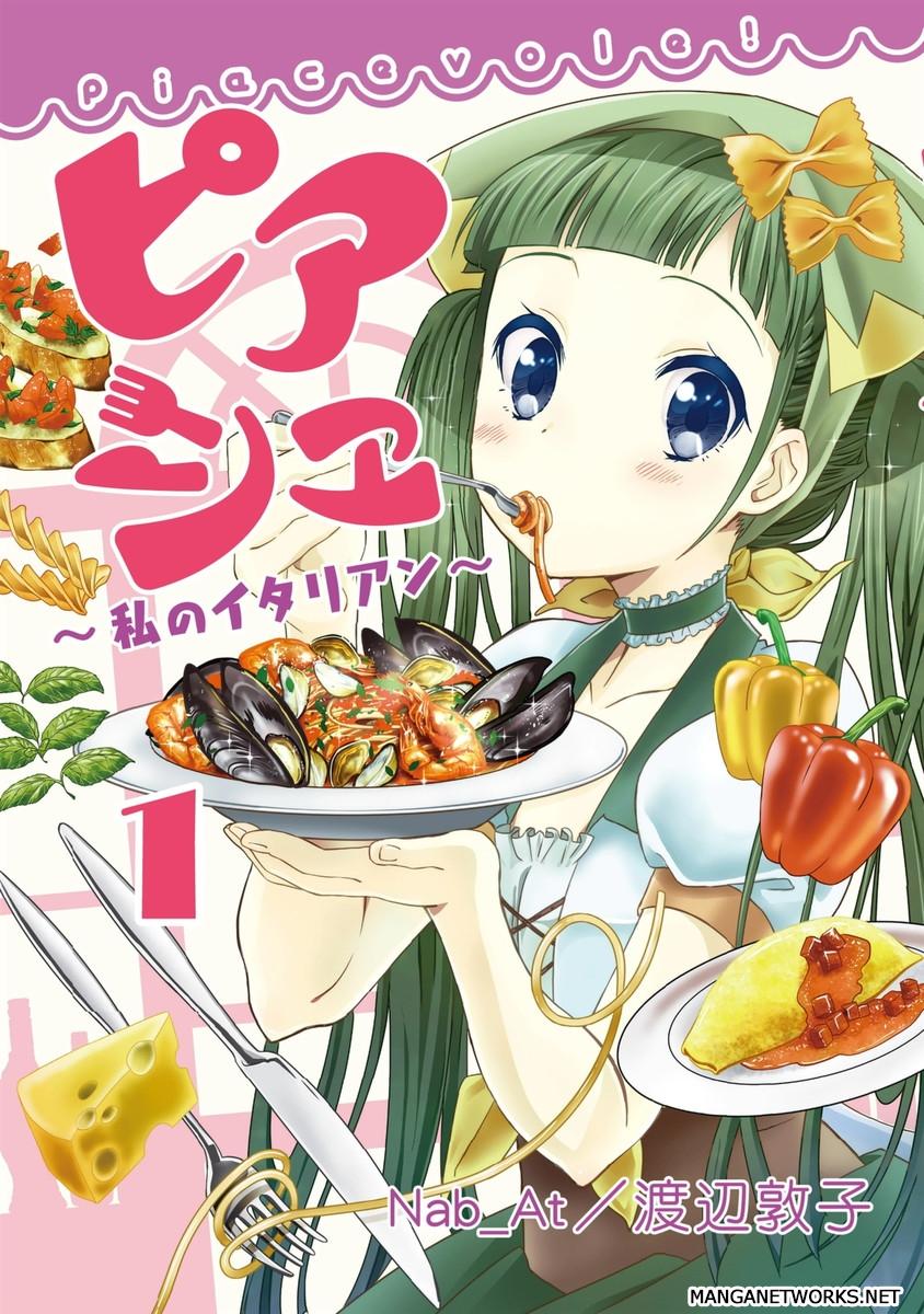 31619570015 8d1feba6a3 o 13 anime được chuyển thể từ manga sẽ ra mắt trong mùa đông này
