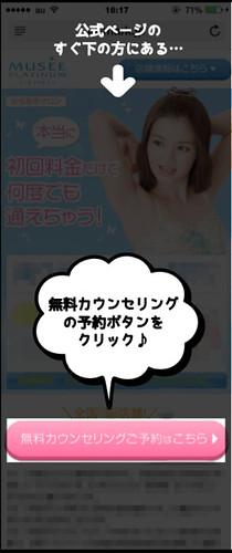musee-yoyaku01