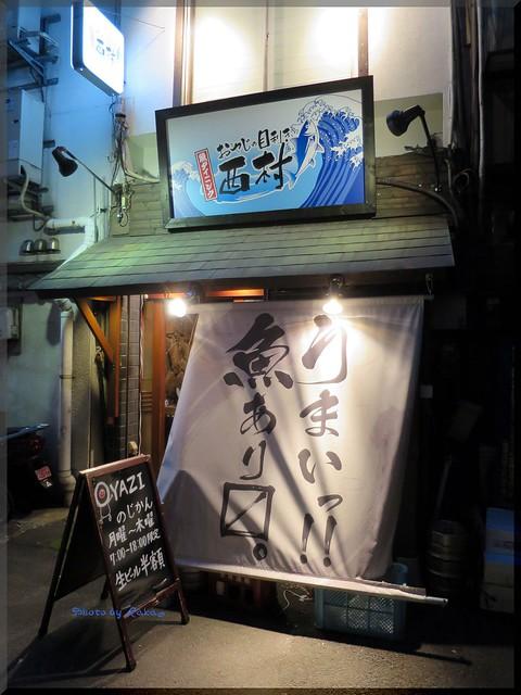 Photo:2015-06-18_T@ka.の食べ飲み歩きメモ(ブログ版)_海鮮祭りに日本酒祭りが八重洲で開催されました!【日本橋】西村_01 By:logtaka
