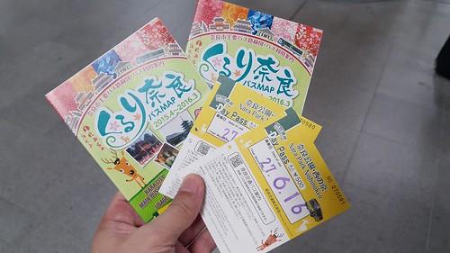 ตั๋ว One-day Pass สำหรับรถเมล์ของนารา มูลค่า 500 เยน