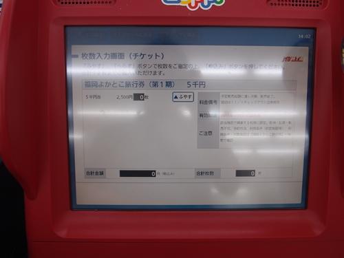 furusatowari006