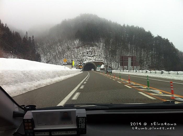 2014白川鄉見學 (1).jpg