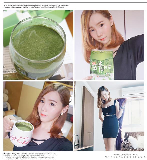 [Health] 喝了半年的心得分享♥夏天就是要喝allin五青排空啊!#準備好身材