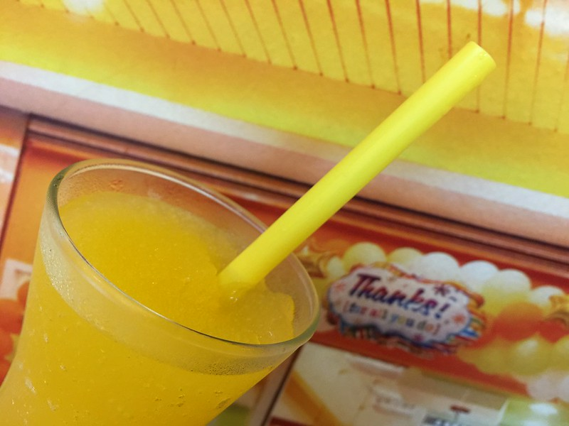 Passion Fruit Ice at Two Pesos