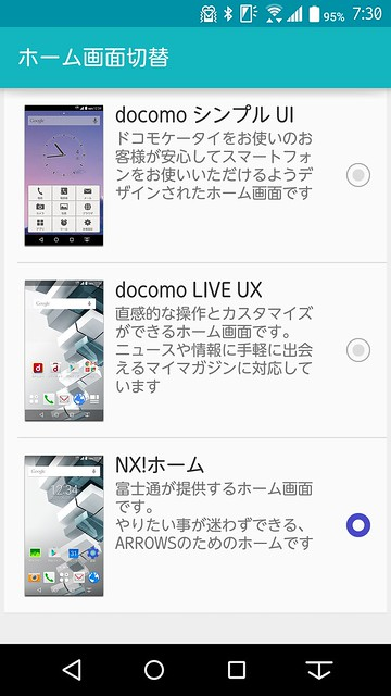 Screenshot_2015-07-14-07-30-31