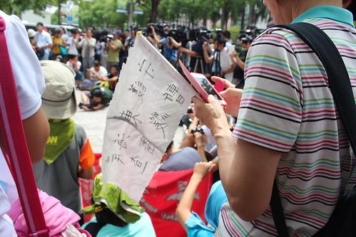 場外許多民眾聲援守護東海岸。攝影:廖靜蕙。