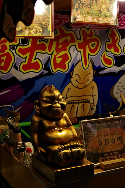 Tsukuda-Sumiyoshi Shrine Festival 2015 21