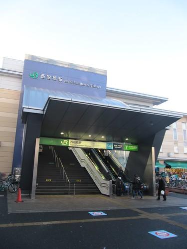中山競馬場へのアクセス出口の西船橋駅北口