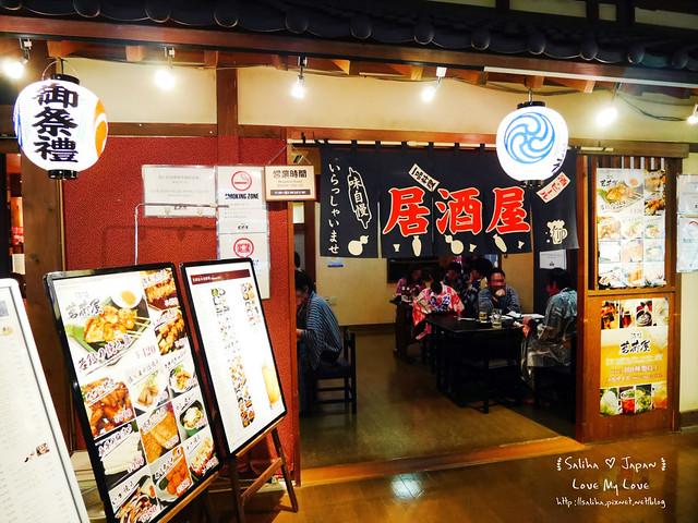 大江戶溫泉物語餐廳美食街吃飯 (11)