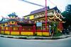 Banjarmasin Street Corner