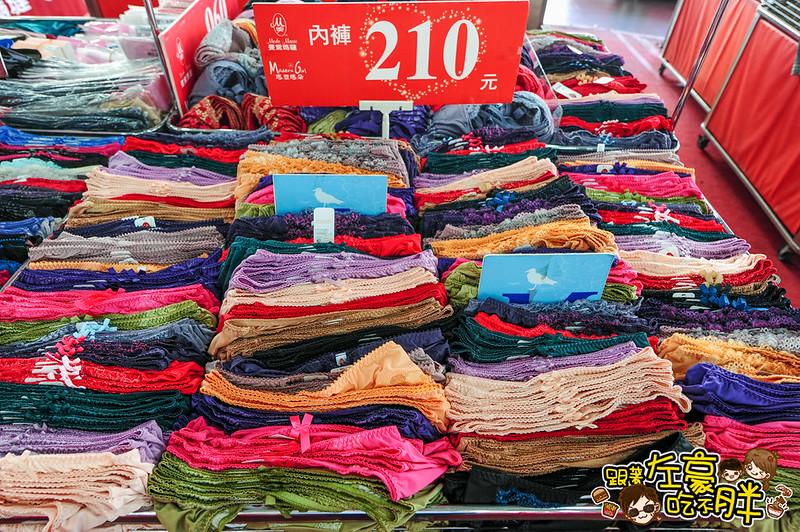 曼黛瑪璉+墨達人+維多利亞牛仔褲大型特賣會-3713