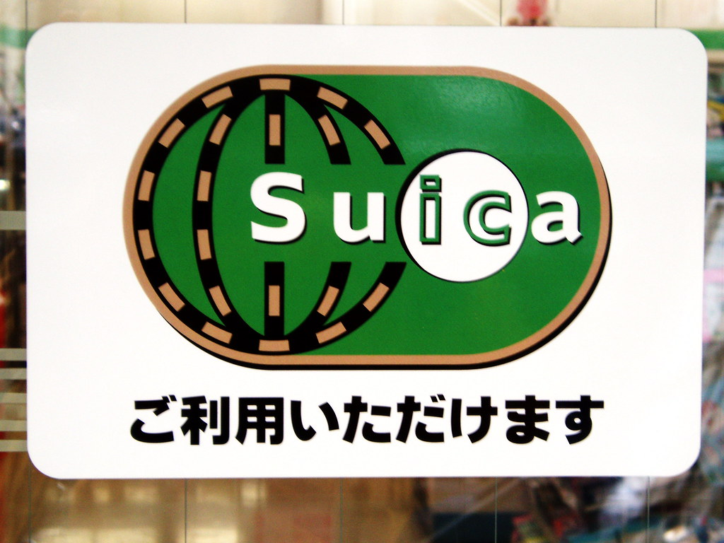 #2132 We accept Suica card payments