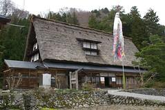 Iwase's house