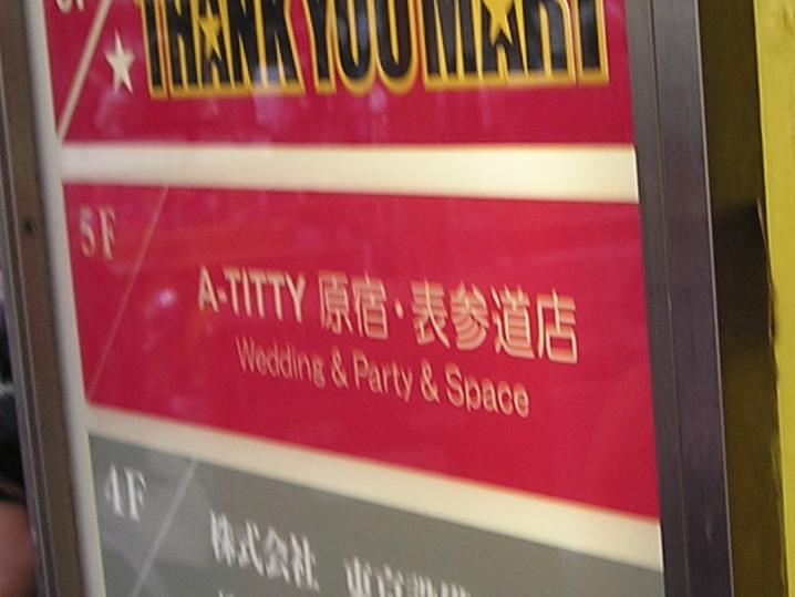 A-TITTY