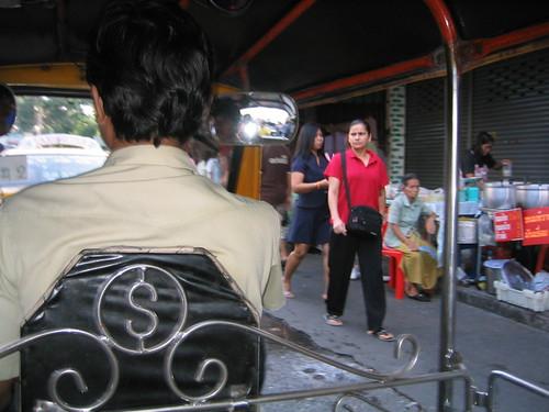 thailand, bangkok IMG_1048.JPG