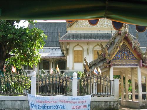 thailand, bangkok IMG_1064.JPG