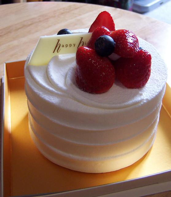 Birthday Cake Cap