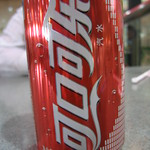 La Coca-cola china