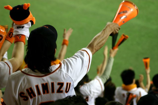 Yomiuri Giants Game