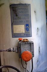 El Boiler de mi casa
