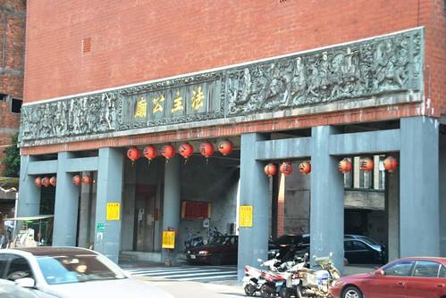 29 Antiguas calles y mercado de Taipei  (1)