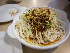 Xin Xin BBQ