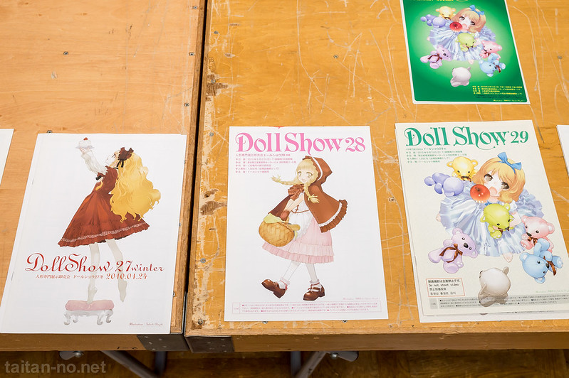 DollShow-SUMMER SPECIAL5120-DSC_5096