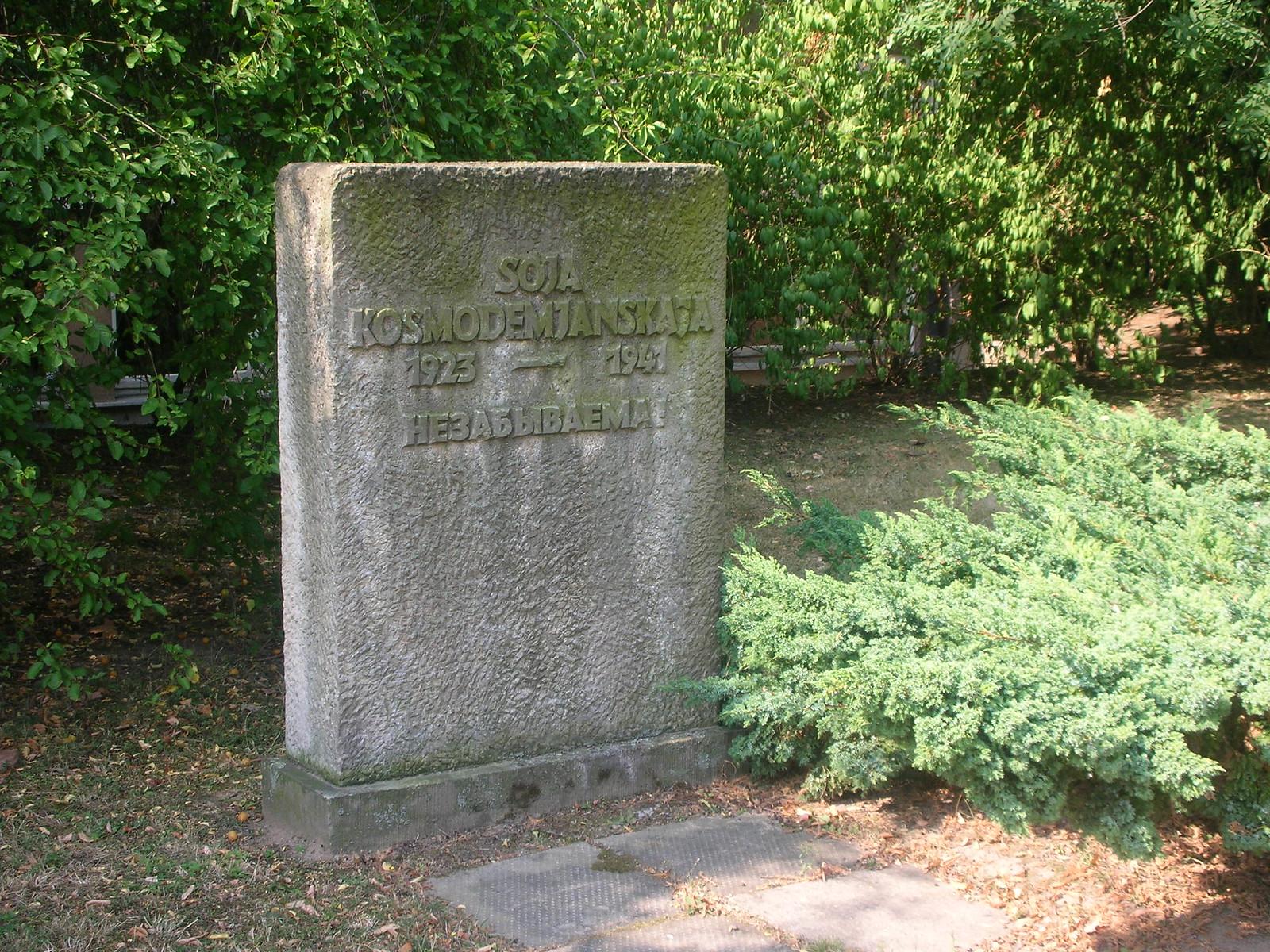 Dresden - Gedenkstein für Soja Kosmodemjanskaja