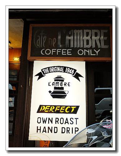 琥珀咖啡2