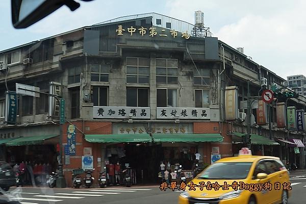 台中第二市場老賴紅茶菜頭粿蔥油餅餡餅01