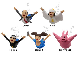 FOCUS ON 「高空彈跳」邁進新的未來階段!バンジー ~未来へのジャンプ~
