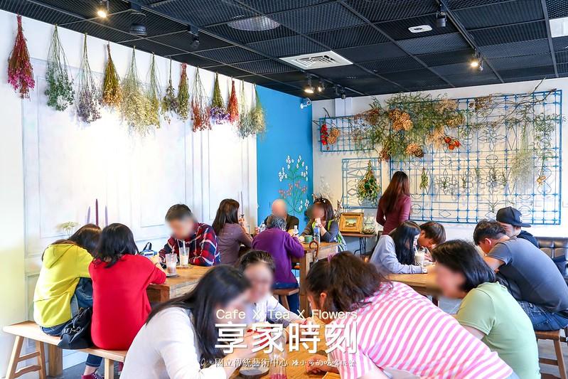 乾燥花咖啡館,享家時刻,國立傳統藝術中心,宜蘭IG熱門打卡點,宜蘭咖啡館,宜蘭景點,美食 @陳小可的吃喝玩樂