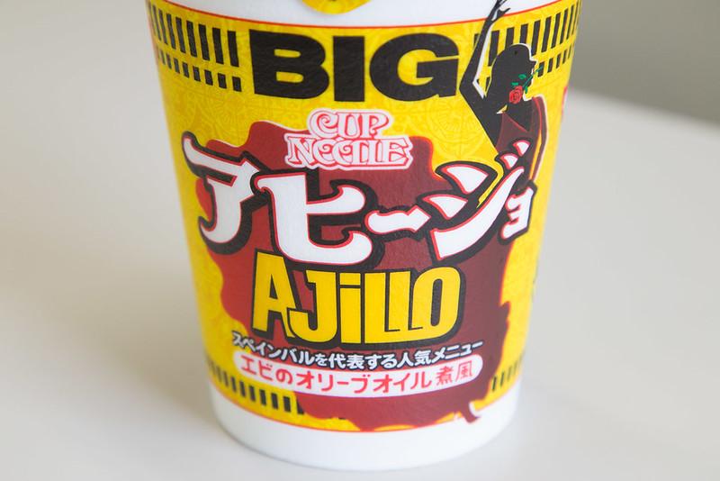 cupnoodle_ajillo-5