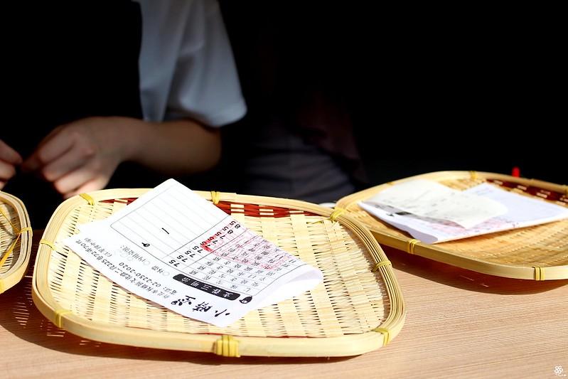 小晴空板橋早午餐 (17)