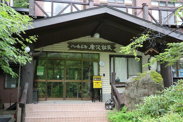 2014-06-29_00036_天狗岳.jpg