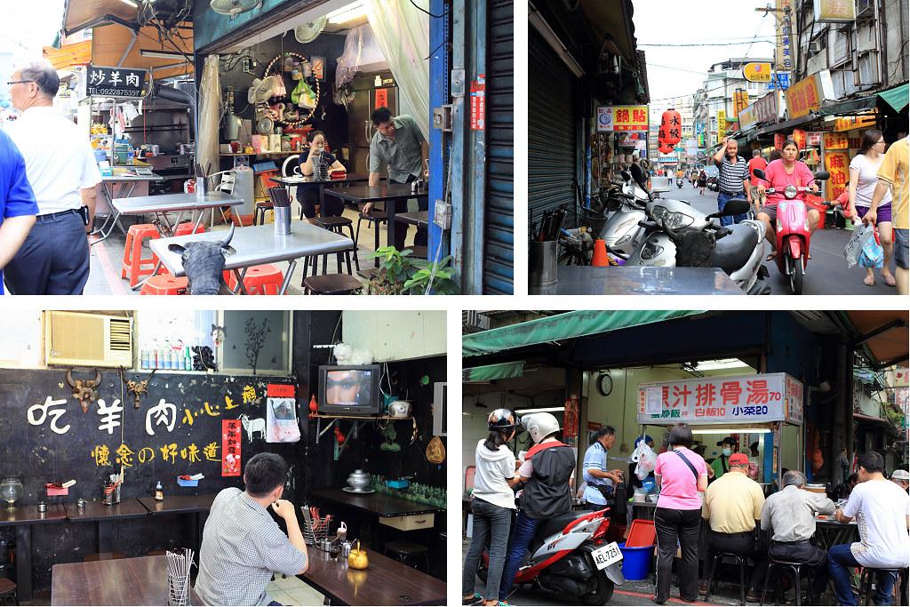 20150620萬華-吃羊肉 (2)