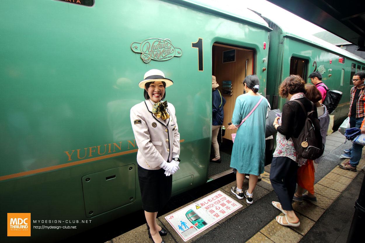 MDC-Japan2015-171
