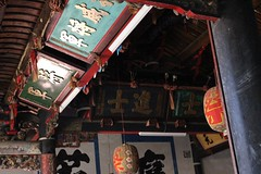Ven, 12/09/2014 - 12:52 - Cai Family Ancestral Shrine - 蔡氏祠堂