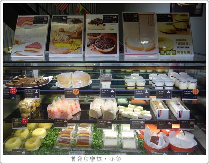 【台北松山】貝肯庄Bake Culture烘焙麵包